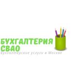 логотип бухгалтерия свао